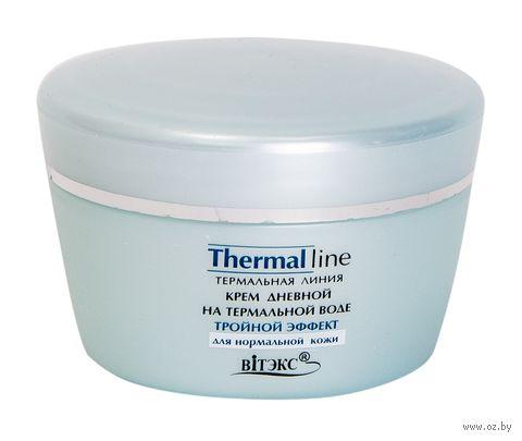 """Дневной крем для лица """"На термальной воде. Для нормальной кожи"""" (45 мл) — фото, картинка"""