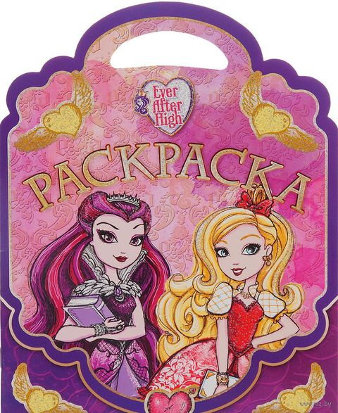Ever After High. Раскраска-сумочка — фото, картинка