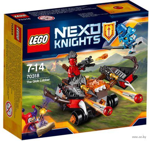"LEGO Nexo Knights ""Шаровая ракета"""