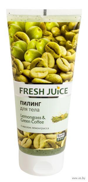"""Пилинг для тела """"Лемонграсс и зеленый кофе"""" (200 мл)"""