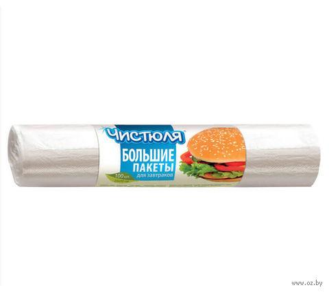 Набор пакетов для завтраков (100 шт.; 260х400 мм) — фото, картинка
