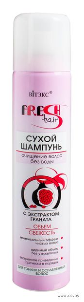 """Сухой шампунь для волос """"Fresh Hear"""" с экстрактом граната (200 мл)"""