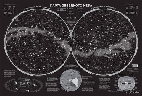 Карта звездного неба (светящаяся) — фото, картинка