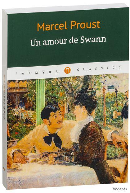 Un amour de Swann — фото, картинка