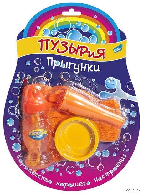 """Игрушка для выдувания мыльных пузырей """"Прыгунки"""" — фото, картинка"""
