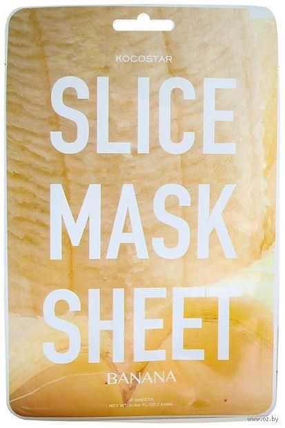 "Тканевая маска-слайсы для лица ""Банан"" (20 мл) — фото, картинка"