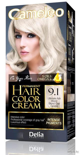 Купить белую краску для волос