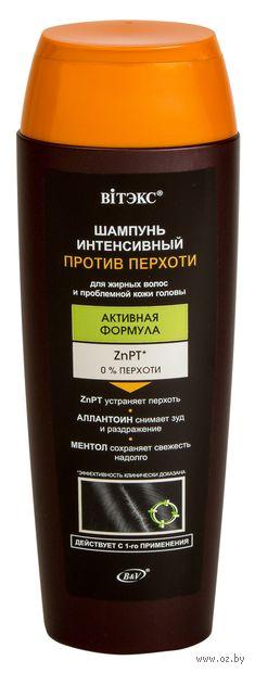 Шампунь против перхоти для жирных волос (400 мл)