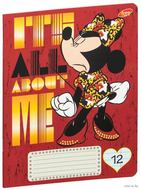 "Тетрадь в линейку ""Minnie Mouse"" 12 листов"