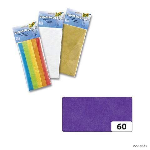 Бумага папиросная (фиолетовый; 500х700 мм; 5 листов)