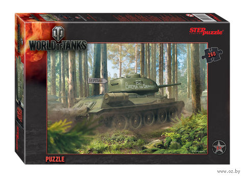"Пазл ""World of Tanks"" (260 элементов) — фото, картинка"