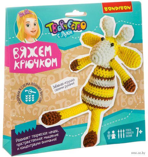 "Набор для вязания крючком ""Жираф"" — фото, картинка"
