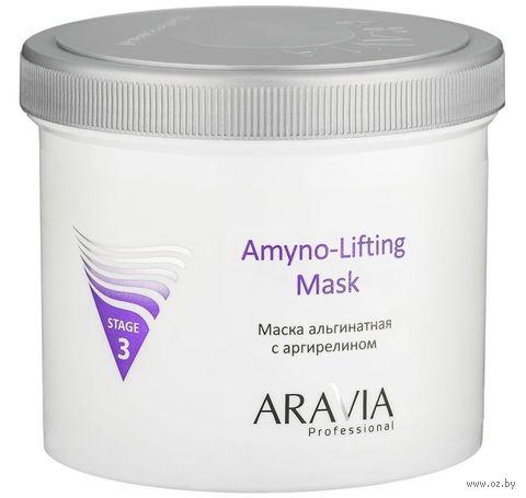 """Маска для лица """"Альгинатная. Amyno-Lifting"""" (550 мл) — фото, картинка"""