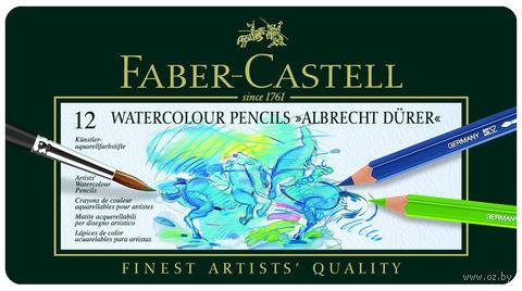 Акварельные карандаши ALBRECHT DURER® в металлической коробке (12 цветов)