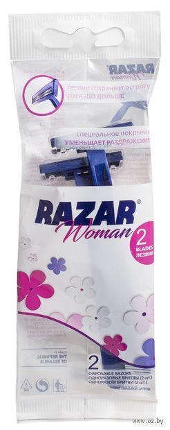 Станок для бритья одноразовый Razar 2 (2 шт.) — фото, картинка