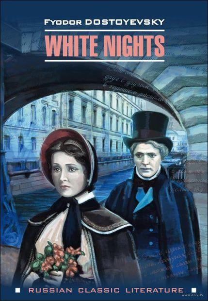 White Nights — фото, картинка