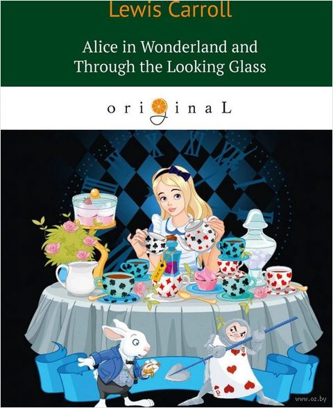 Alice's Adventures in Wonderland and Through the Looking-Glass (м) — фото, картинка