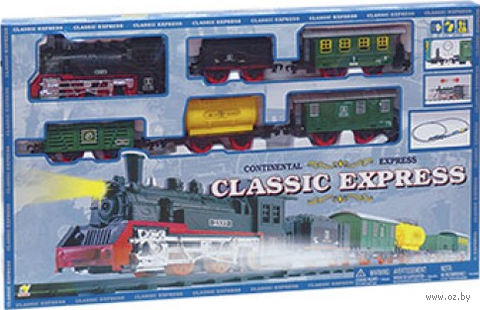"Железная дорога ""Classic Express"" (арт. 9673-08)"