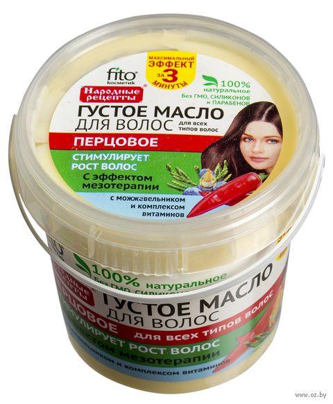 """Масло для волос """"Густое перцовое"""" (155 мл) — фото, картинка"""