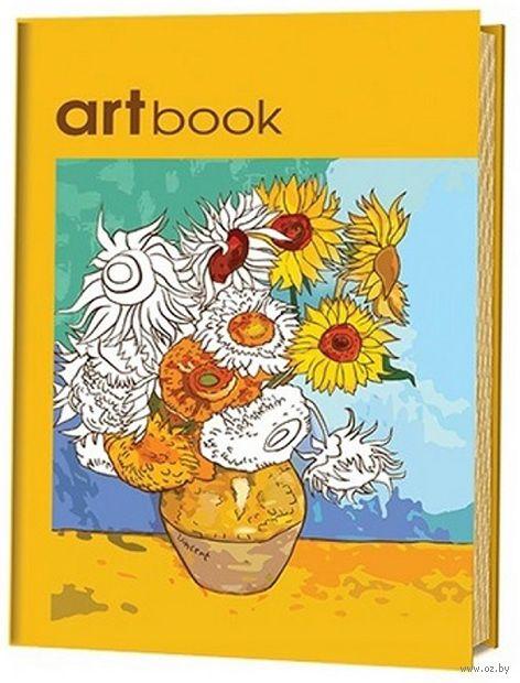 Записная книга-раскраска. ARTbook. Импрессионизм — фото, картинка