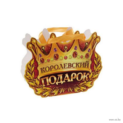 """Пакет бумажный подарочный """"Королевский подарок"""" (24х18х6 см; арт. 10320968)"""