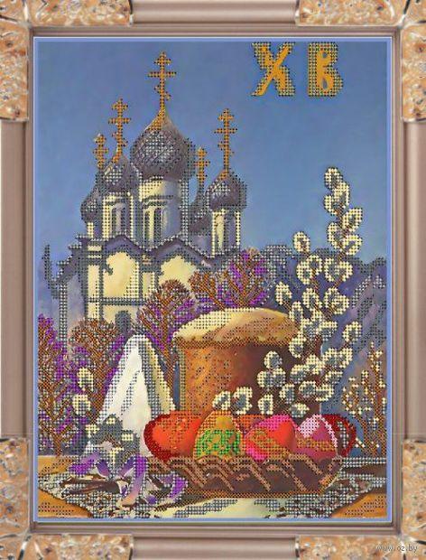 "Вышивка бисером ""Пасхальная"" (305х245 мм)"