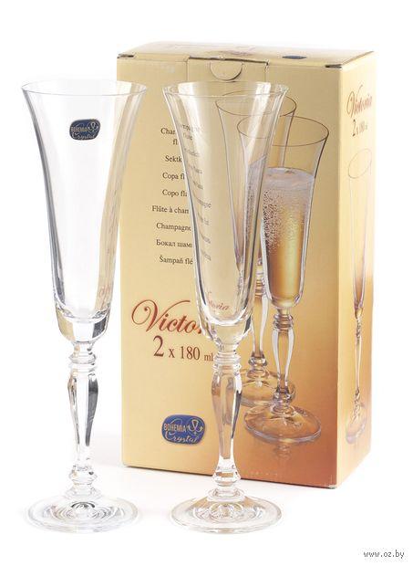 """Бокал для шампанского стеклянный """"Victoria"""" (2 шт.; 180 мл; арт. 40727/180-2) — фото, картинка"""