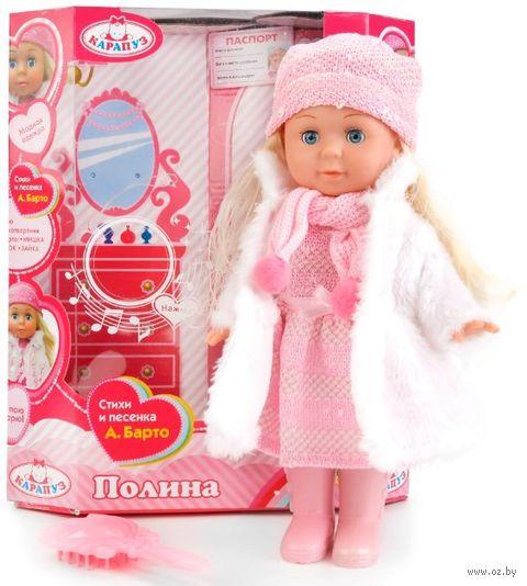 """Музыкальная кукла """"Полина"""" (30 см) — фото, картинка"""