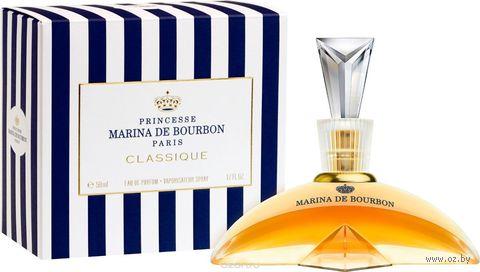 """Парфюмерная вода для женщин """"Marina de Bourbon"""" (50 мл) — фото, картинка"""