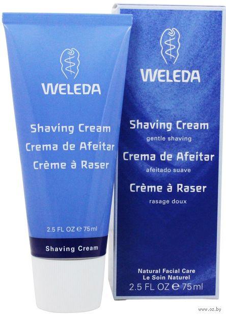 """Крем для бритья """"Weleda"""" (75 мл) — фото, картинка"""