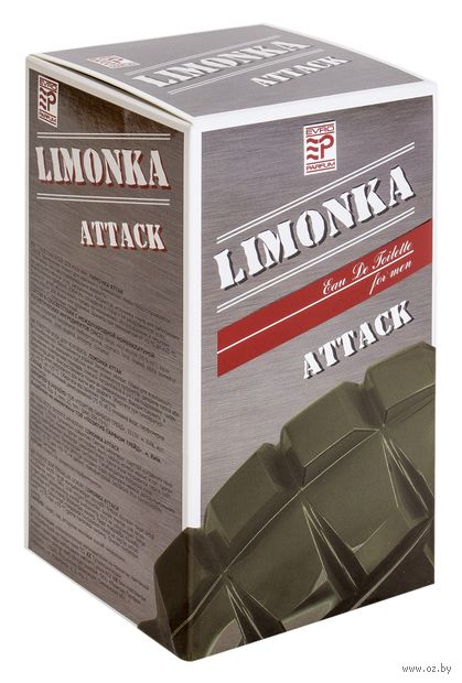 "Туалетная вода для мужчин ""Limonka. Attack"" (100 мл) — фото, картинка"