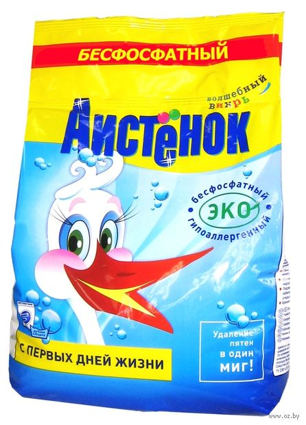 """Стиральный порошок для детского белья """"Аистенок"""" (4 кг) — фото, картинка"""