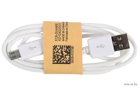 Кабель Ritmix RCC-110 (белый) — фото, картинка