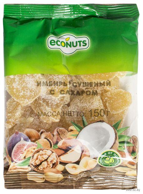 "Имбирь сушеный ""Econuts"" (150 г) — фото, картинка"