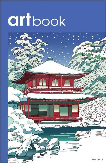 Записная книга-раскраска. ARTbook. Япония — фото, картинка