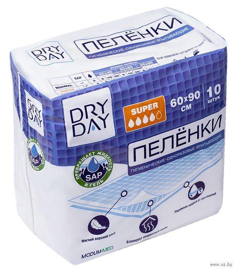 """Пеленки одноразовые детские """"DryDay. Super"""" (10 шт.; 600 х 900 мм) — фото, картинка"""