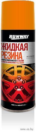 Жидкая резина (450 мл; оранжевая; арт. RW6708) — фото, картинка
