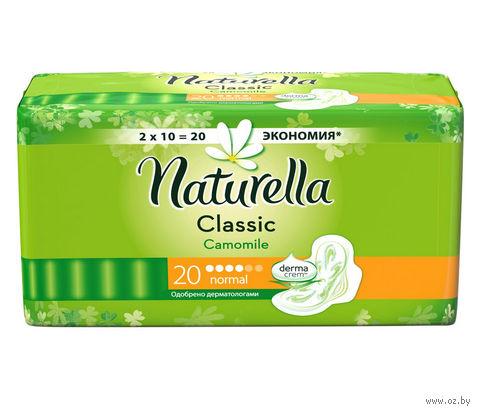 "Гигиенические прокладки ""Naturella Classic Normal"" (20 шт.) — фото, картинка"