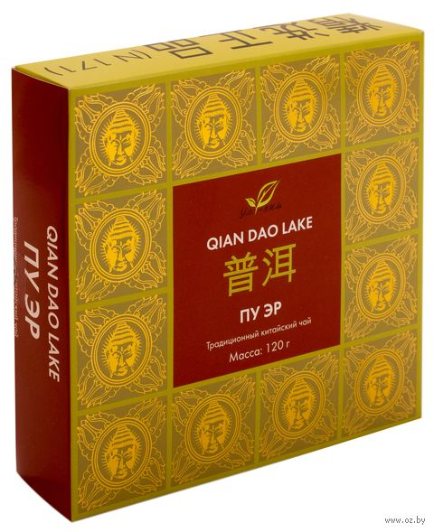 "Чай пуэр листовой ""Qian Dao Lake"" (120 г) — фото, картинка"