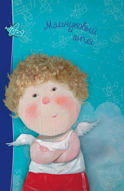 "Блокнот ""Angels 2. Мальчуковый ангел..."" (А5)"