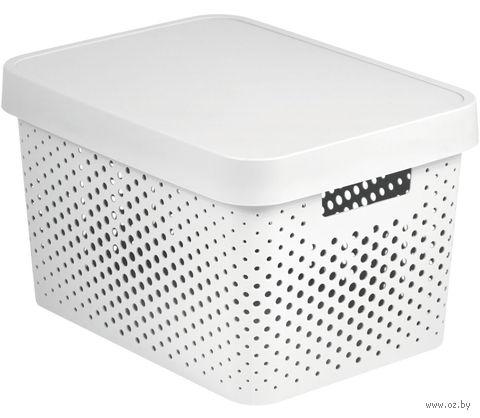 Ящик для хранения с крышкой (17 л; белый перфорированный)