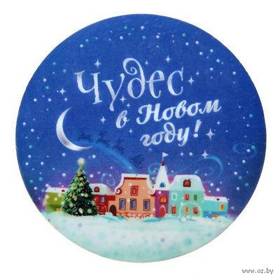 """Подставка для чашки """"Чудес в Новом году"""" (арт. 10738115)"""