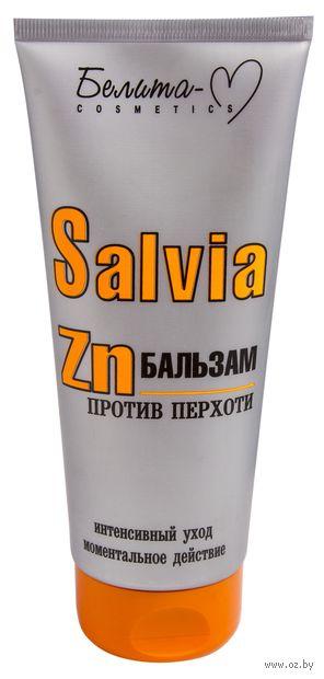 """Бальзам для волос """"Salvia. Против перхоти"""" (200 мл) — фото, картинка"""