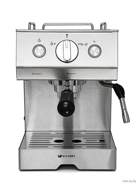 Кофеварка эспрессо Kitfort KT-701 — фото, картинка