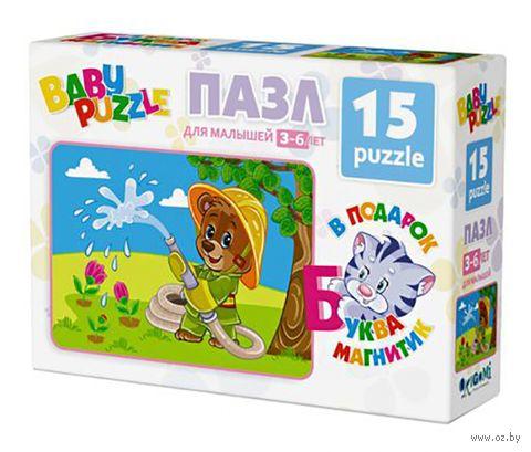 """Пазл """"Baby Puzzle. Пазл Мини"""" (15 элементов) — фото, картинка"""