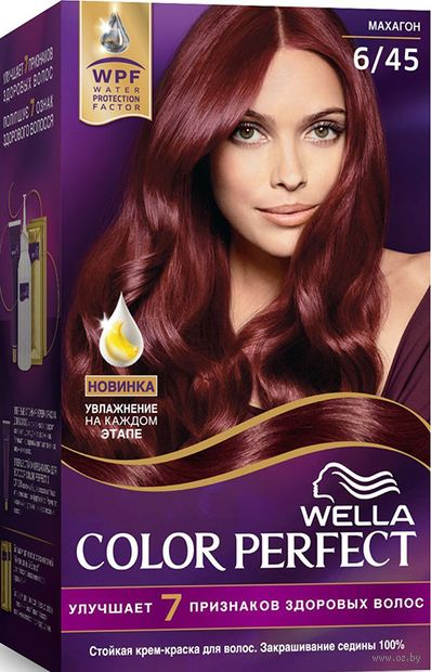 "Крем-краска для волос ""Wella Color Perfect"" тон: 6/45, махагон — фото, картинка"