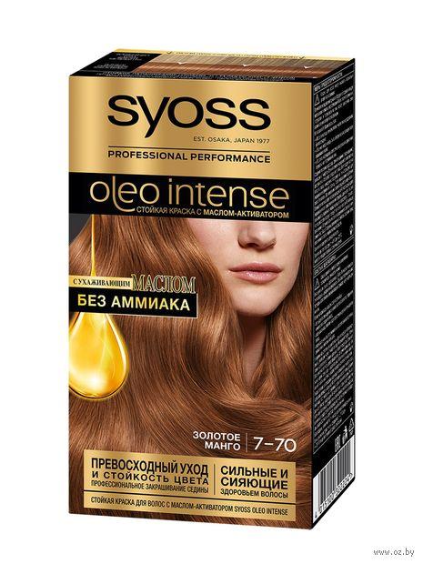"Краска для волос ""Oleo Intense"" тон: 7-70, золотое манго — фото, картинка"