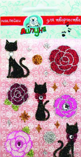 """Наклейки блестящие """"Розы и кошки"""""""