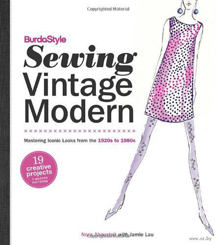 BurdaStyle. Sewing Vintage Modern. Mastering Iconic Looks from the 1920s to 1980s. Нора Абутай, Джейми Лау