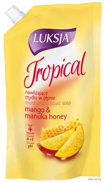 """Жидкое мыло """"Tropical. Манго и мед Манука"""" (400 мл)"""